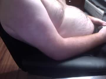 donvic136 record private XXX video from Chaturbate