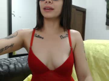 dulceangel4u chaturbate public webcam video