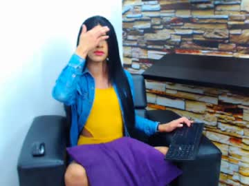 angell_samantha record public webcam video from Chaturbate.com