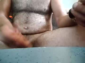 dikdown1 private webcam from Chaturbate