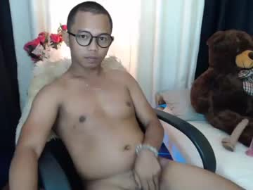 pinoy_cupid private show
