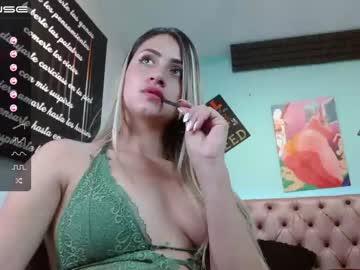 melody_pe record private sex video from Chaturbate