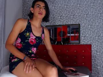 sexyatena_ chaturbate public record