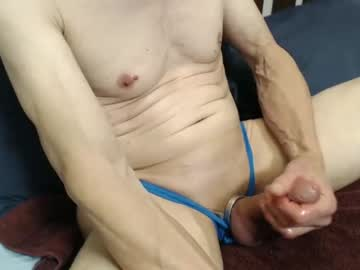 playfuldeviation chaturbate private show video