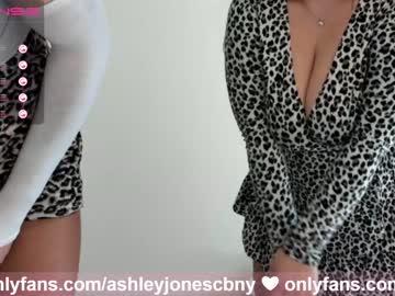 pretty_ashley_jones dildo record