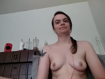 emmylynnxxx chaturbate private webcam