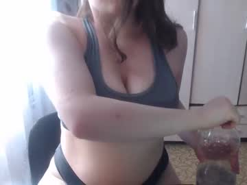 stussyname record public show from Chaturbate