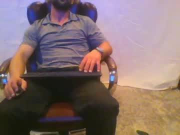 daddys9indick chaturbate private XXX video