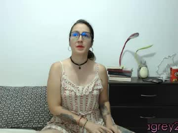leagreay private show video from Chaturbate.com