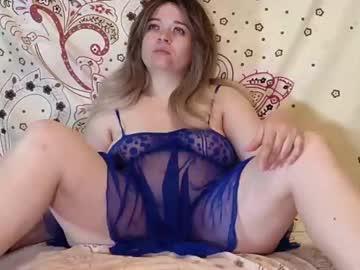 fiona86 private webcam