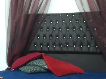 babyselenaadams record private sex video from Chaturbate.com
