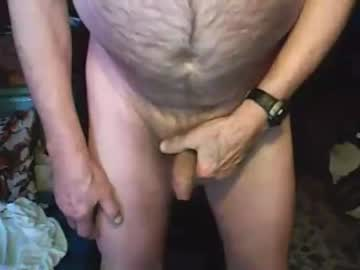 spacer18 record public webcam from Chaturbate