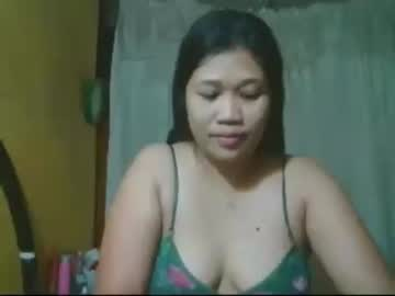 loveablensexy private show