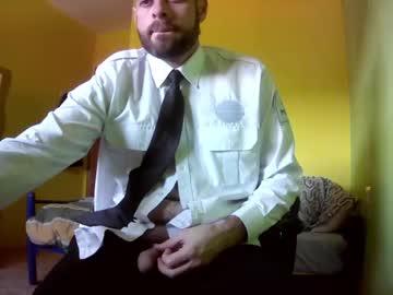 cantonio81 video with dildo from Chaturbate.com