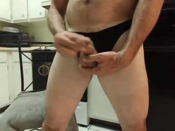 oldershylovers record private webcam