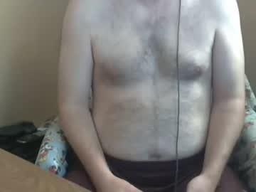 aloneandjustme record public webcam video from Chaturbate