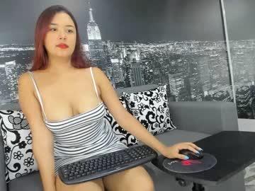 victoria_cifuentes record public webcam