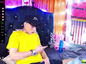 marshall_xxx private show video from Chaturbate