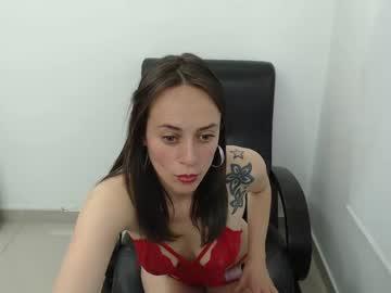 valerycream_ private XXX video