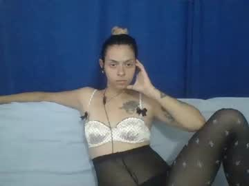 sensual_hannah record private sex show from Chaturbate