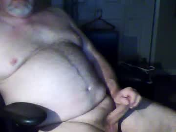 metalmorpher record video with dildo from Chaturbate.com