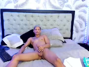 amazinfukerx chaturbate private