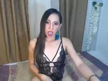 alice_kittyts record private show from Chaturbate