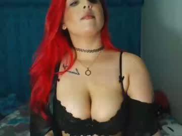 daphne_sweet record private show video from Chaturbate.com