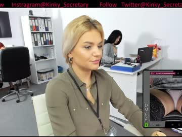 amazing_alle record public webcam