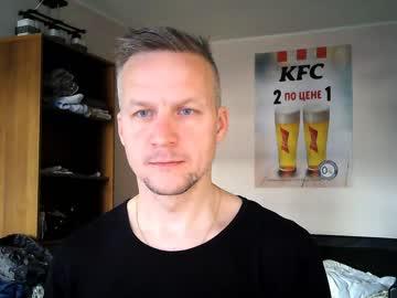 paul_ispaul blowjob video from Chaturbate.com