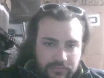 newdjbest public webcam