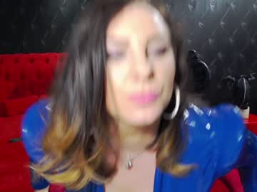 khaleesidomme record private show video
