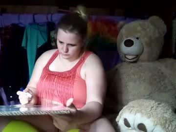 rosepetalgirls record private sex video from Chaturbate.com