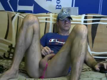showmen500 record private sex video