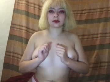 sofies_room chaturbate dildo
