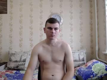 korol777he chaturbate private webcam