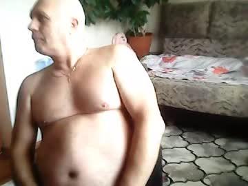 vitycka record video with dildo