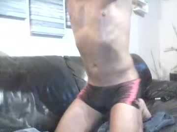 regerqyt record private show from Chaturbate