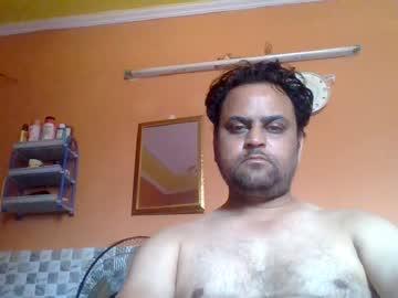 lustybhai public webcam