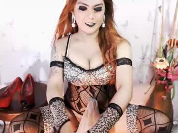 flexiblechachi record webcam show from Chaturbate