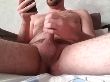 manxxxna video with dildo from Chaturbate