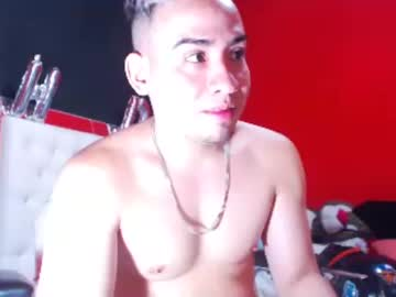 dirtycrazyhimeros record video with dildo from Chaturbate.com
