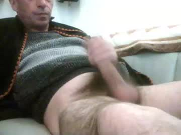bigone4444you record private sex video