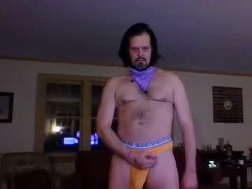 big_dick_energy_9 record video