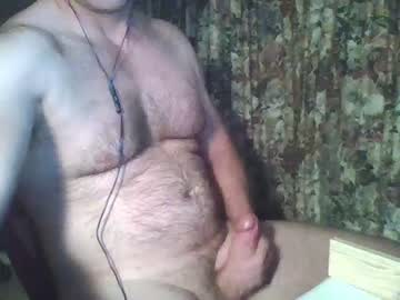 puscpunisher cam show from Chaturbate