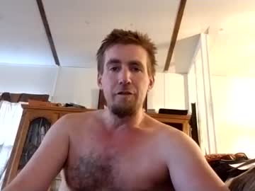 snarkyninjirate private show from Chaturbate.com