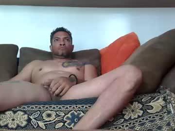 metissgars private webcam