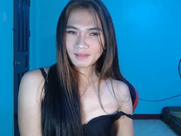 wildsexmigzel record private from Chaturbate