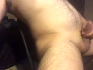 01110011100000110101101 record webcam video from Chaturbate.com