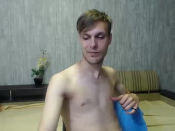 evans_es chaturbate private show